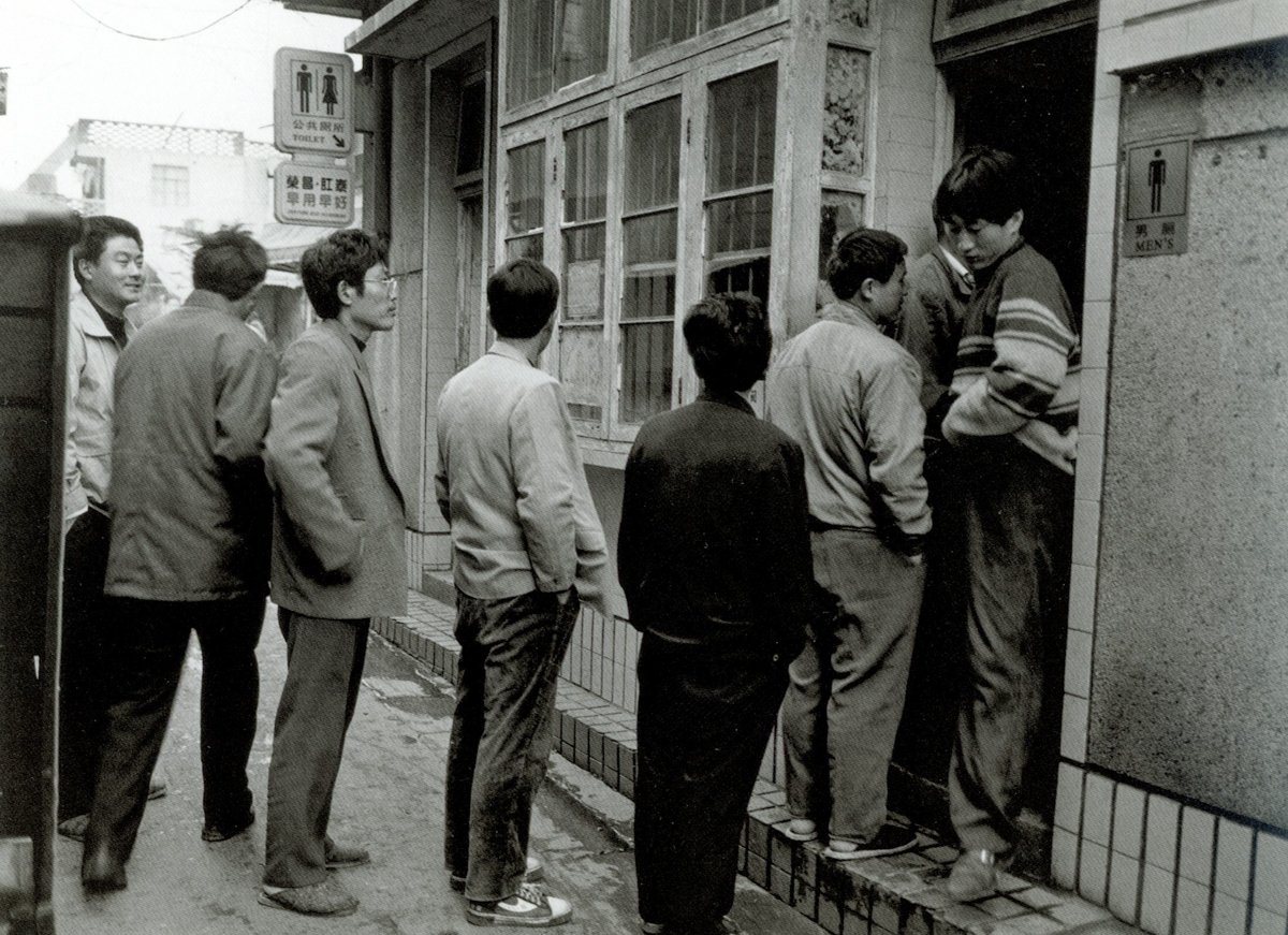 Men line up to use a public toilet, Garden Bridge Road, Shanghai, 1999. Courtesy of Wu Jianping