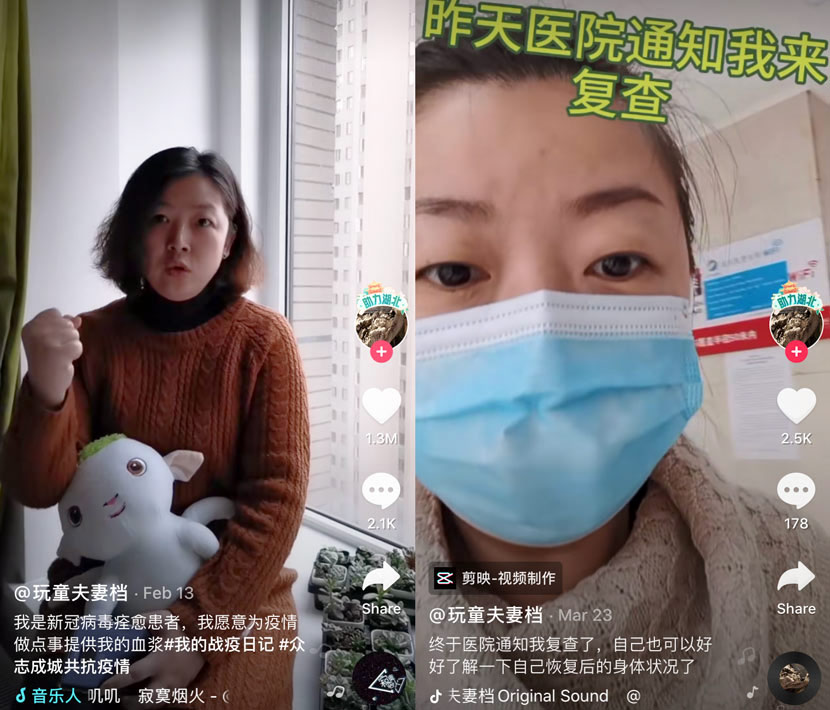 Screen grabs from Zhu Hong's TikTok account. The left one shows Zhu telling her followers she plans to become a blood plasma donor, Feb. 13. The right one, posted March 23, shows Zhu visiting the hospital for a checkup. From TikTok