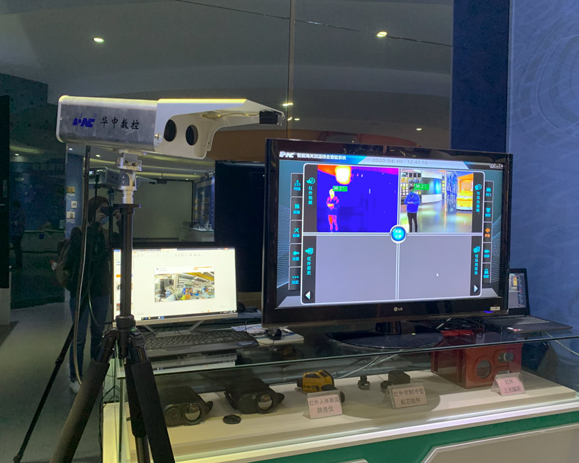 "The infrared thermometer monitoring system made by Wuhan Huazhong Numerical Control, at Wuhan's ""Optics Valley,"" Hubei province, April 2020. Ye Ruolin/Sixth Tone"
