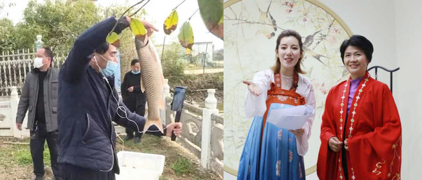 "Left: Qiu Xueming, the deputy magistrate of Guangshan County, Henan province, holds a fresh fish during a livestream in 2020. From Weibo. Right: Liang Huiming (in red), the deputy magistrate of Cao County, Shandong province, promotes locally produced ""hanfu"" clothing during a livestream in 2020. From 曹县电子商务 on WeChat"