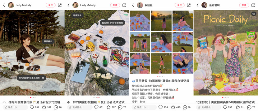 Images shared on Chinese social media of people picnicking after months of home isolation due to the COVID-19 pandemic. From Xiaohongshu