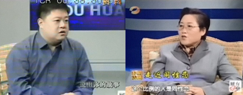 "Host Ma Dong and sociologist Li Yinhe discuss homosexuality during an episode of ""Speak Up"" from 2000. From Bilibili"