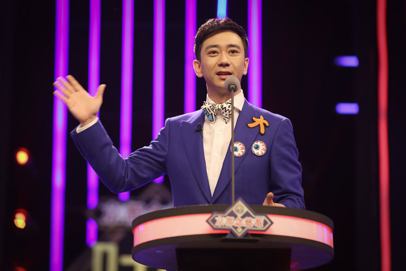 "Wang Zijian, who used to host the ""The Late-Night 80s-Kid Talk Show,"" performs on an episode of ""Roast!"" from 2016. From Douban"