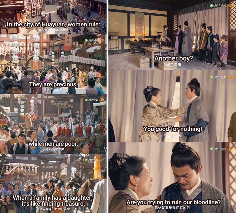 """Screenshots from the popular Chinese period drama """"The Romance of Tiger and Rose."""" From Weibo, with translations by Sixth Tone"""