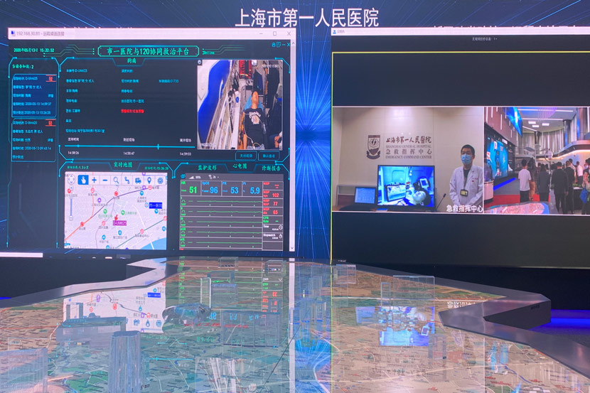 Shanghai General Hospital's online treatment platform is viewed on a computer monitor, May 13, 2020. Wang Lianzhang/Sixth Tone