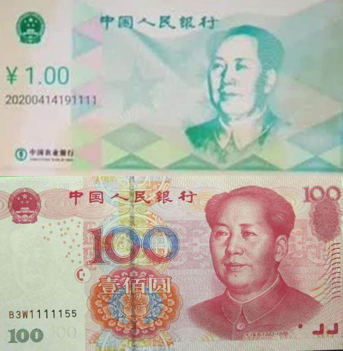 A combined photo showing a 1-yuan digital note above a 100-yuan paper bill. From Weibo