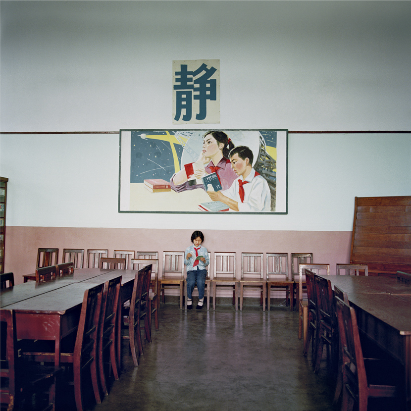 A girl reads a book at a library in the Children's Palace, Shanghai, 1981-1982. Courtesy of Ryoji Akiyama via Seisodo