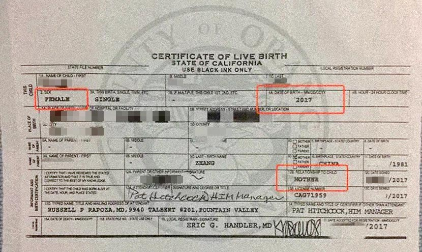 The birth certificate of Betty Zhang's daughter. Courtesy of Betty Zhang