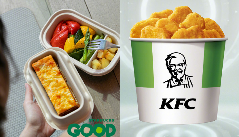 Promotional photos for plant-based meat products at Starbucks (left) and KFC, April 2020. From@星巴克中国 and @肯德基 on Weibo