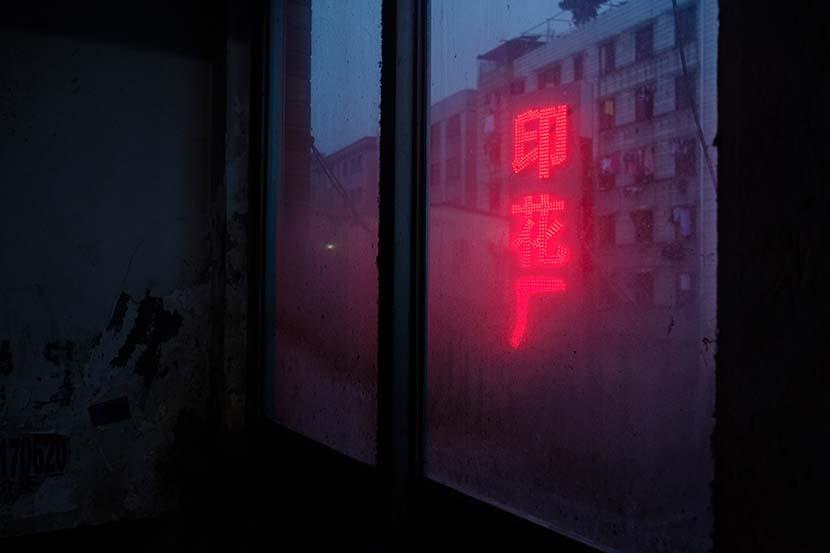 A window view from Jiang Jiashun's garment factory, Guangzhou, Guangdong province, May 2, 2020. Wu Huiyuan/Sixth Tone