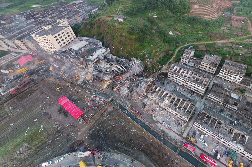 An aerial view of the explosion site in Wenling, Zhejiang province, June 2020.  From Zhejiang's department of natural resources