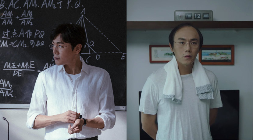 "Actor Qin Hao stars as Zhang Dongsheng, a substitute math teacher who murders his in-laws on a hiking trip, in the hit psychological thriller ""The Bad Kids."" From Douban"