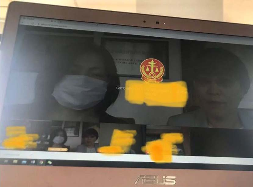 Following the defendant's appeal, a second trial in the case of social worker Xiang Yang suing her former boss for sexual harassment is held online in Chengdu, Sichuan province, June 2020. From @源众反暴力热线 on Weibo
