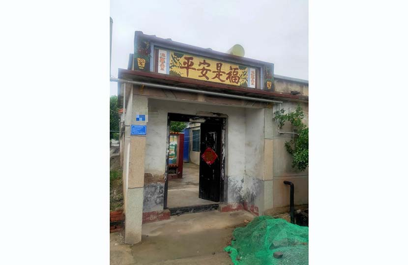 The entrance to Gou Jing's house in her hometown in Jining, Shandong province. Courtesy of Gou Jing