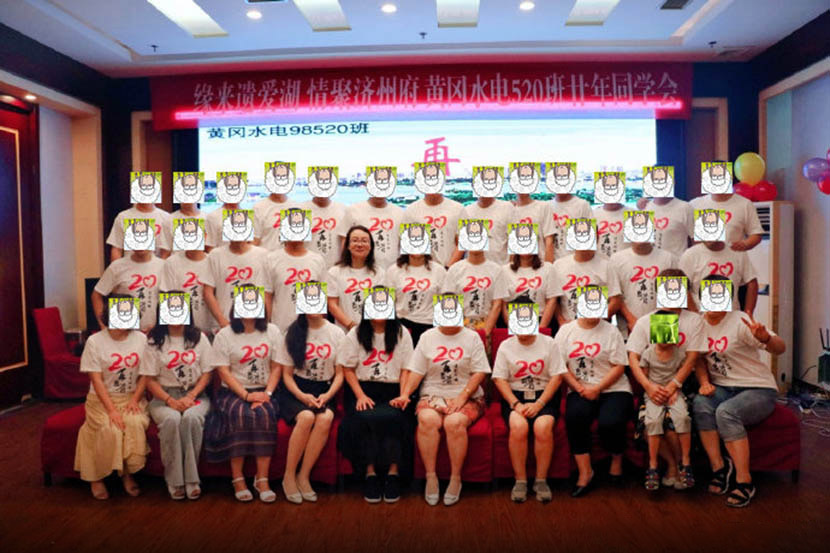 A group photo of Gou Jing and her vocational school classmates at a reunion in Jining, Shandong province. Courtesy of Gou Jing