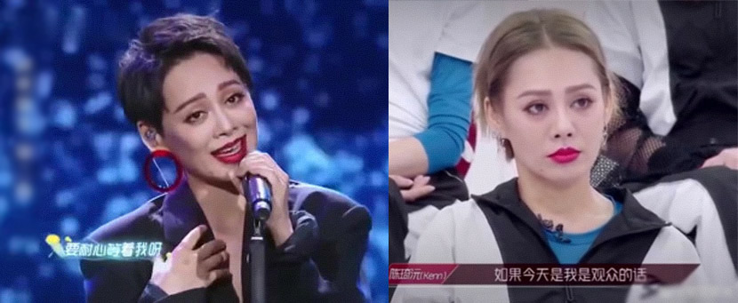 Actress Ning Jing on reality shows from 2018 (left) and 2020. From Weibo