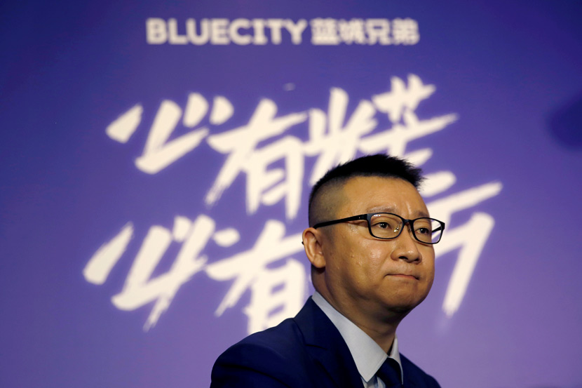 Ma Baoli, founder and CEO of BlueCity Holdings Ltd, speaks ahead of the company's Nasdaq debut, Beijing, July 8, 2020. Tingshu Wang/People Visual