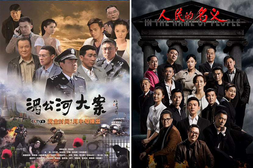 "Promotional images for ""The Big Case on the Mekong River"" (left) and ""In The Name of People."" From Douban"
