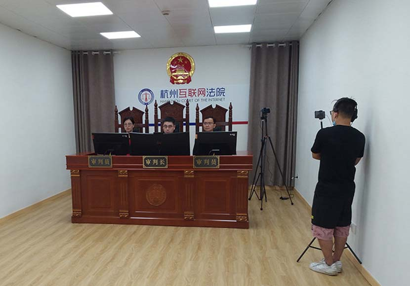 China's inaugural Cross-Border Trade Court hears its first case in Hangzhou, Zhejiang province, July 15, 2020. From @杭州日报 on Weibo