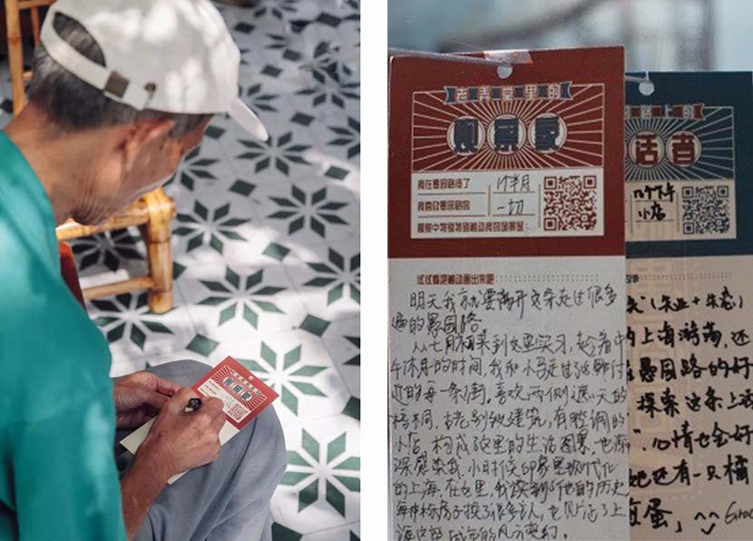 Left: An elderly man writes down a story; right: the story cards on which visitors wrote down their stories at the Story Store in Yuyuan Road, Shanghai, 2020. Courtesy of Tang Jiamin