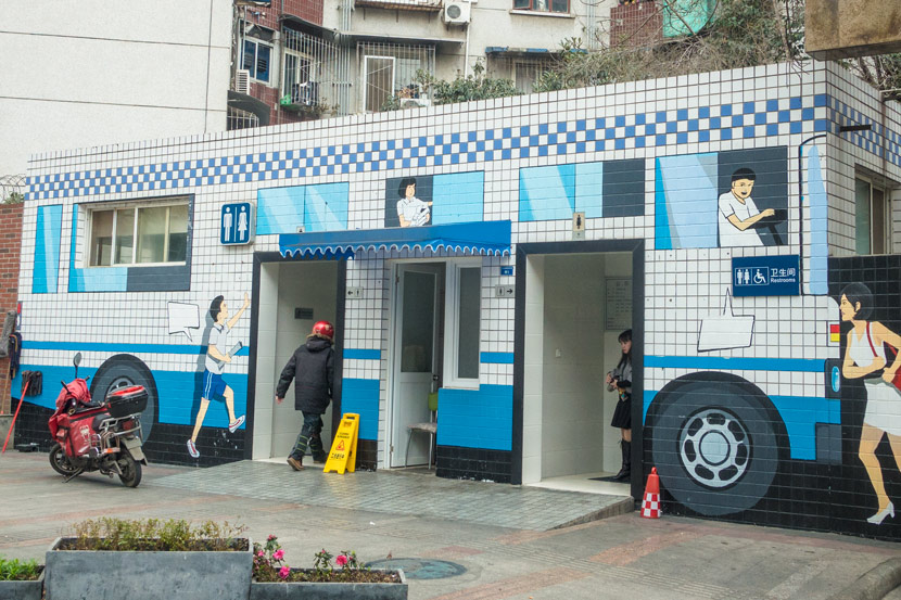 A remodeled public restroom in Chengdu, Sichuan province, March 6, 2019. Yuan Kejia/People Visual