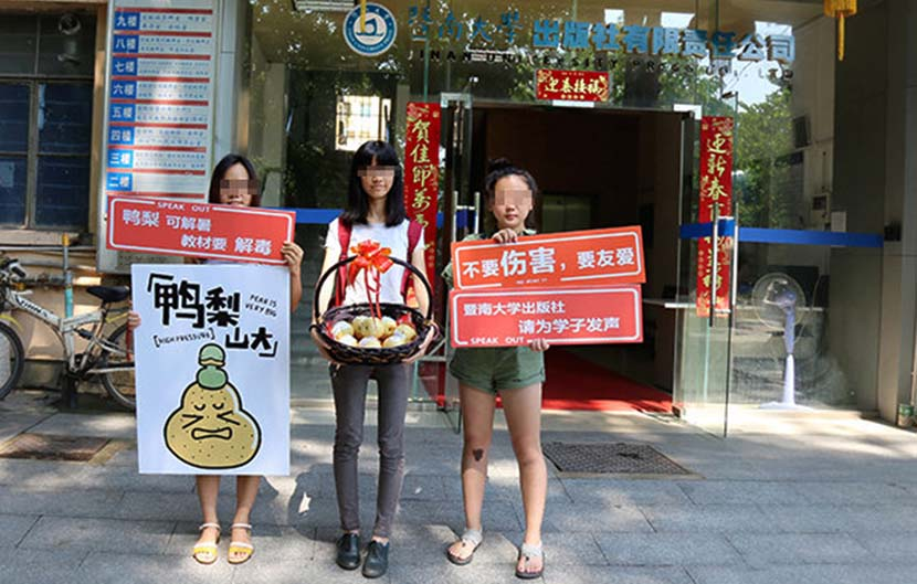 Xixi and her friends stage a small protest against the textbook in front of its publisher's office in Guangzhou, Guangdong province, July 2016. From The Paper