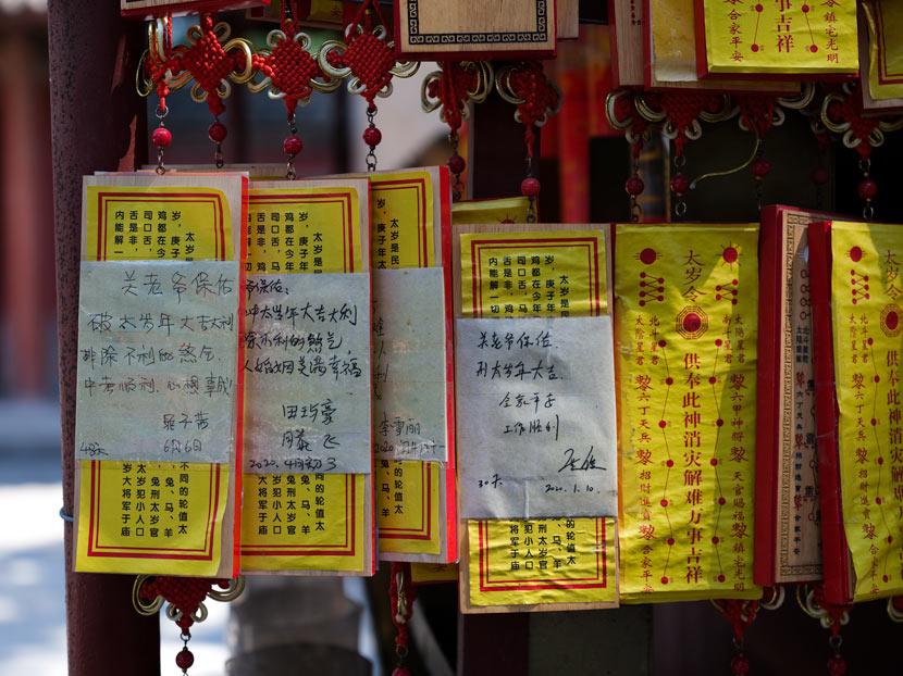 Prayer placards on display at Yuncheng's Guandi Temple, Shanxi province, July 7, 2020. Shi Yangkun/Sixth Tone