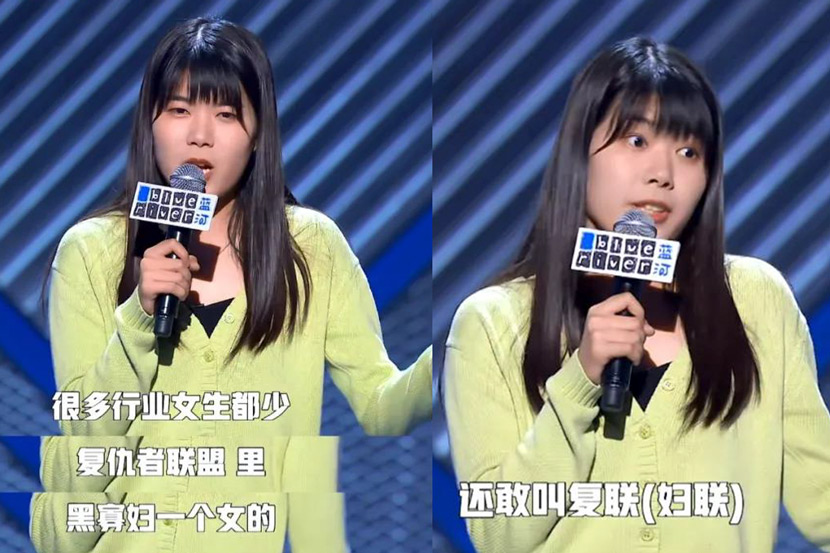 "Screenshots from the standup comedy competition series ""Rock and Roast"" show Yang Li doing a bit about ""The Avengers,"" 2020. From @萝贝贝 on Weibo"