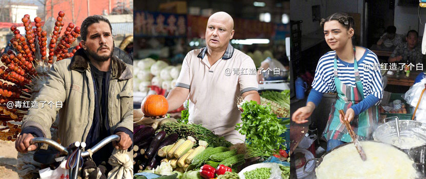 Images of 'Game of Thrones' characters superimposed over Chinese street peddlers. Courtesy of Weibo user 'Qinghongzaolegebai'