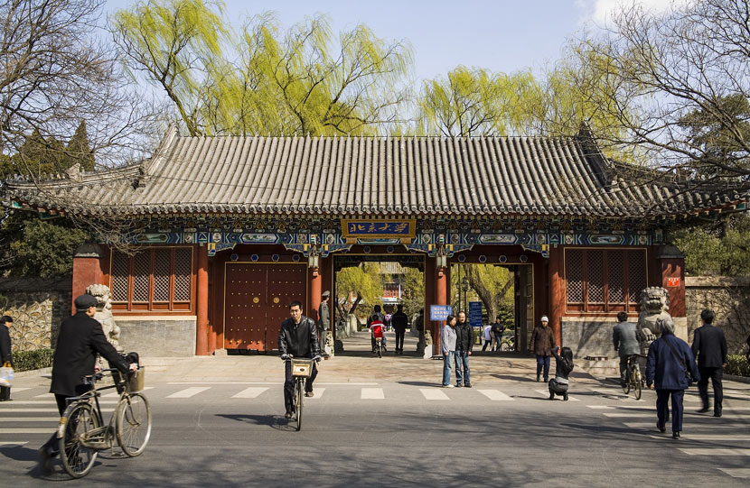 A view of the west gate of Peking University in Beijing, March 24, 2008. BVS/VCG