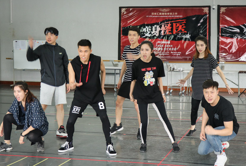Cast members rehearse for the musical 'Jekyll & Hyde' in Shanghai, June 7, 2017. Courtesy of CClive