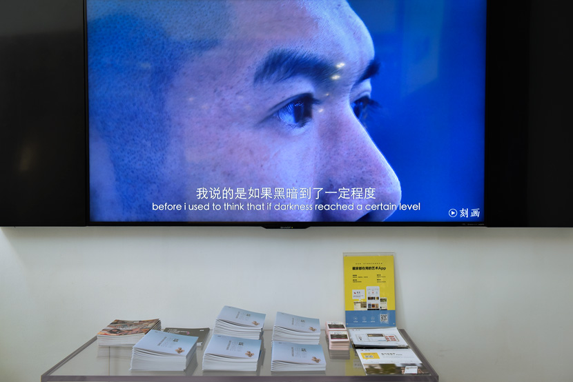 A video interview with Ren Hang plays on a screen at Modern Art Base in Shanghai, July 8, 2017. Courtesy of Modern Art Base