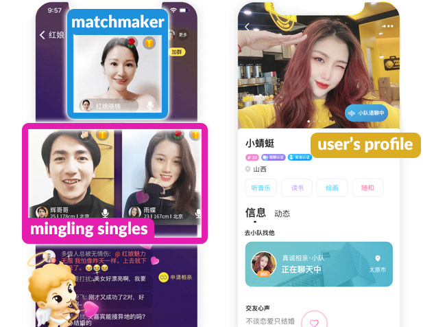 The user interface for livestream matchmaking app Yi Dui. From a Chinese app store