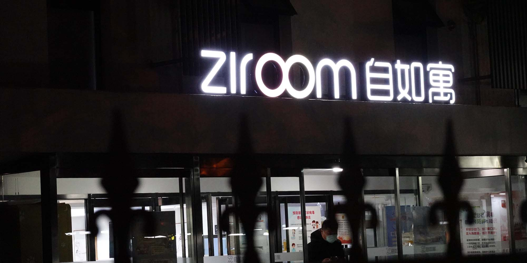 Rental Platform Ziroom Apologizes for Tenants' Tainted Water