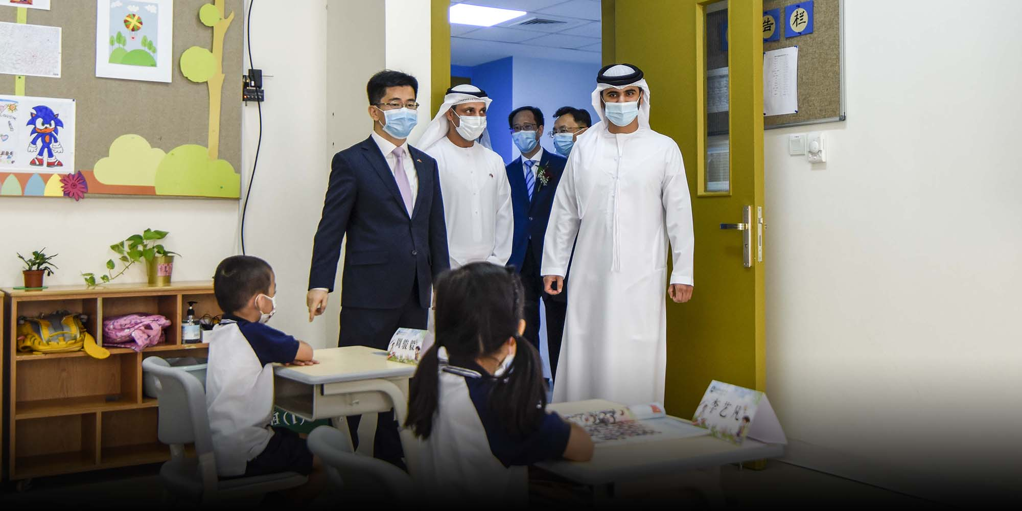 China's First International School Opens in Dubai