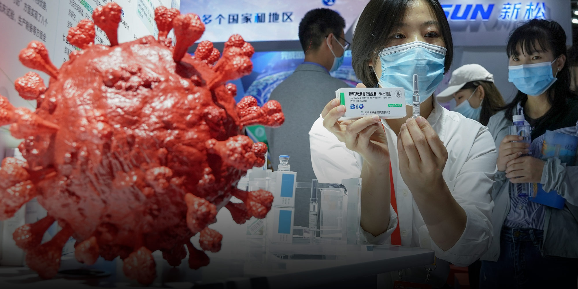 Experimental COVID-19 Vaccines Given to Hundreds of Thousands of Chinese