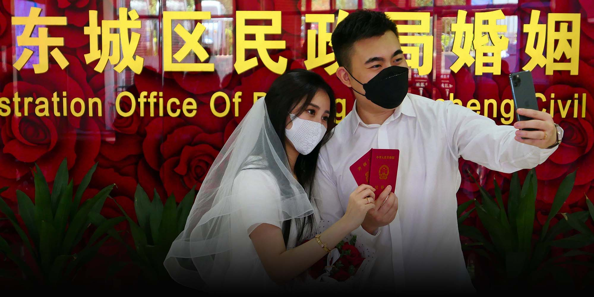China Wants Marriage Registration to Be 'More Ceremonial'