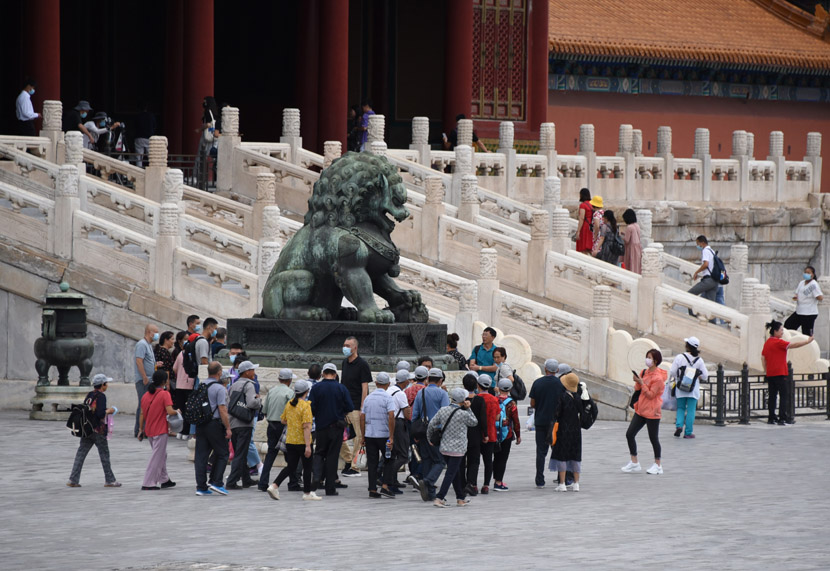 Tourists visit the Palace Museum in Beijing to mark 600th anniversary of Forbidden City, Sept. 10, 2020. Gong Wenbao/People Visual