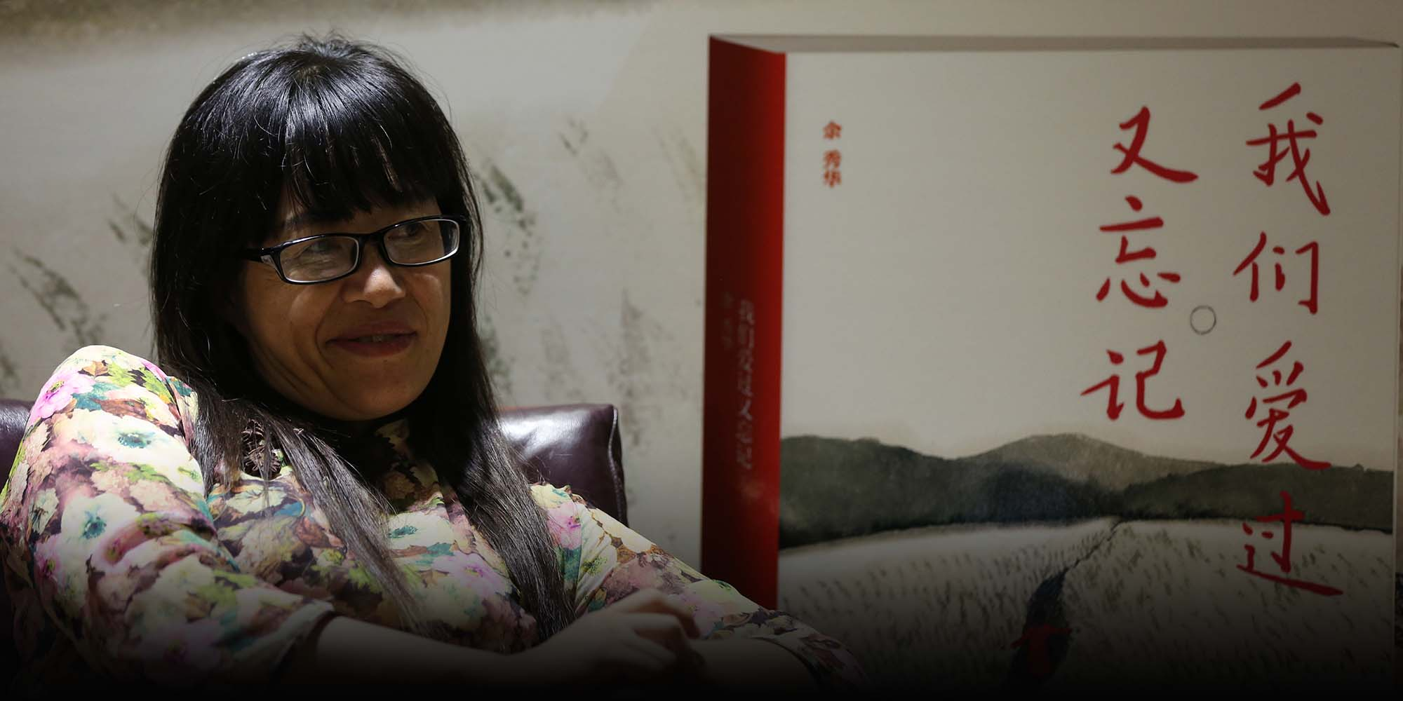 China's Most Famous Disabled Poet Gives Raw Interview on Love, Lust