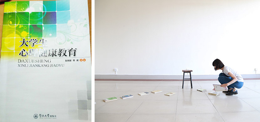 Left: The cover of a mental health textbook; Right: Xixi prepares for an art exhibit. From The Paper