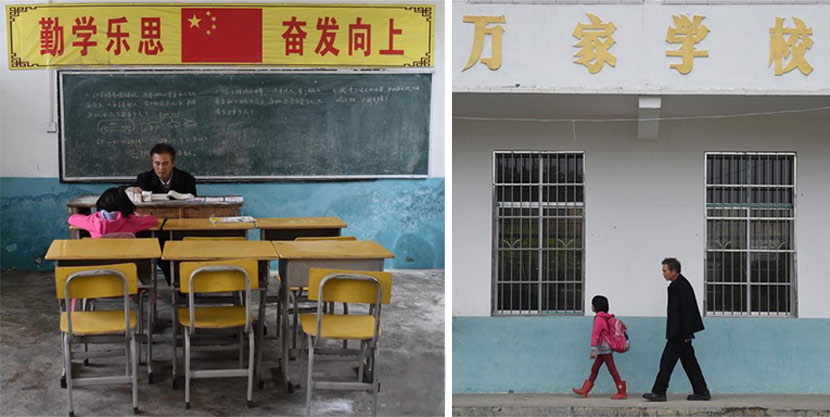 A teacher and his sole student at a rural primary school in Wanjia Village, Hunan province, April 27, 2016. Li Ga/Xinhua