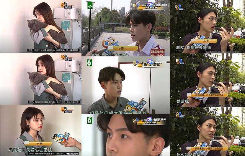"""A collage of some of the best-looking people to appear on the popular Zhejiang news program """"1818 Huangjinyan."""" From Weibo"""
