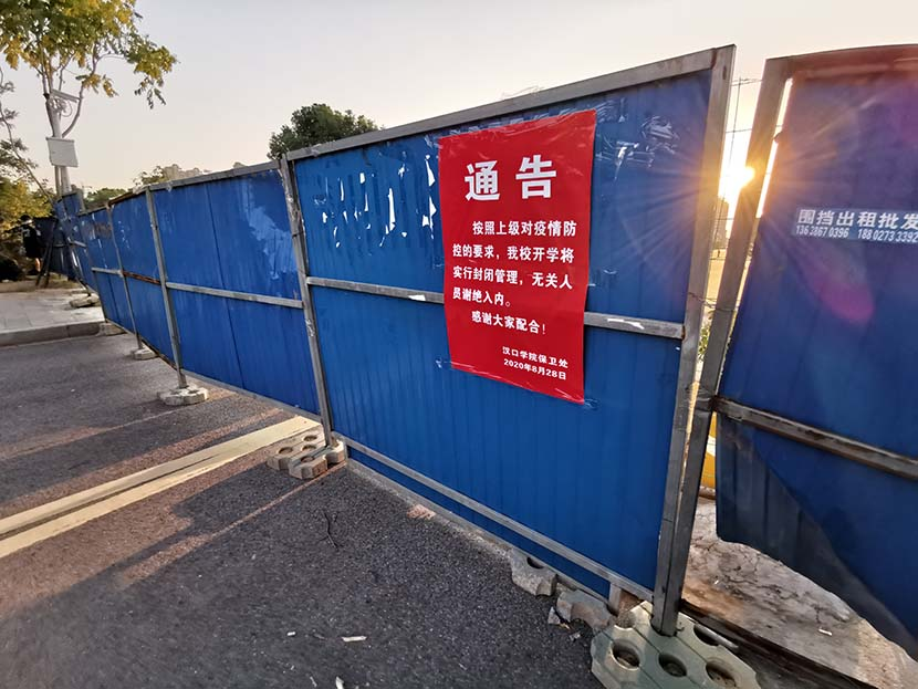 "A poster reading ""no one can enter the campus"" is displayed on a temporary barrier at a university in Wuhan, Hubei province, Sept. 4, 2020. People Visual"