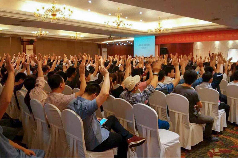 People raise their hands during a Crazy Taobao training session in Yiwu, Zhejiang province. From @李涛疯狂淘宝培训 on Weibo