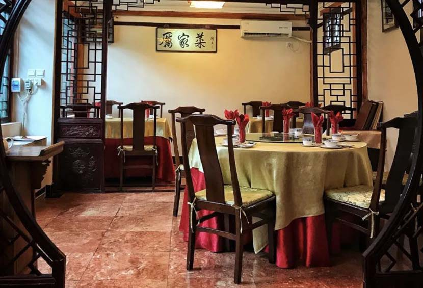 An interior view of a dining area at Li's Imperial Cuisine in Beijing. From Dazhong Dianping