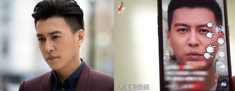 "A screenshot from the TV drama ""The First Half of My Life"" (left) and a fake social media account claiming to be the actor Jin Dong. From Weibo"