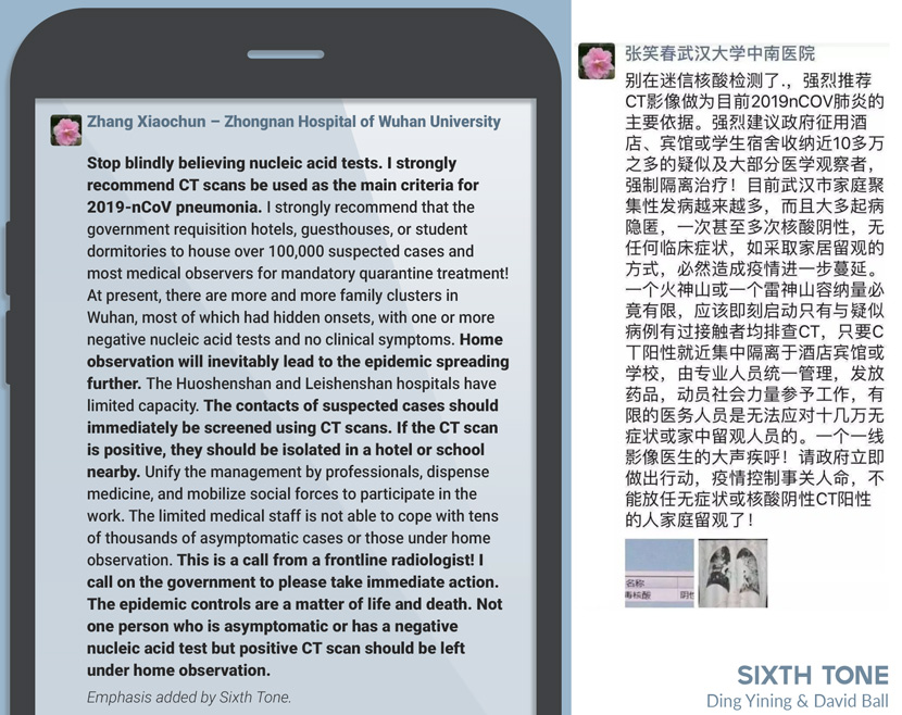 Left: A translation of Zhang Xiaochun's WeChat post sent on Feb. 3, 2020; right: a screenshot of the original post.