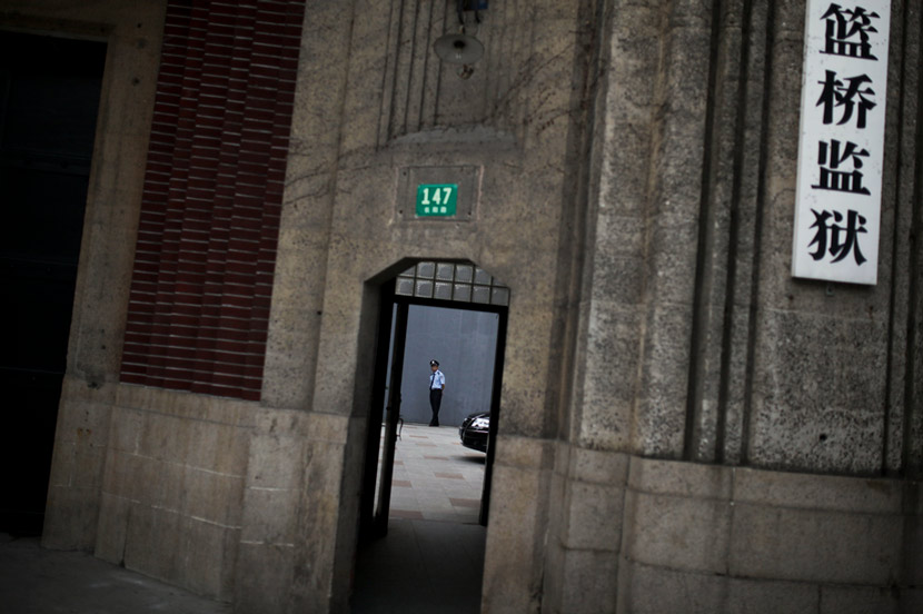 An exterior view of a prison in Shanghai, 2013, Zhou Pinglang for Sixth Tone