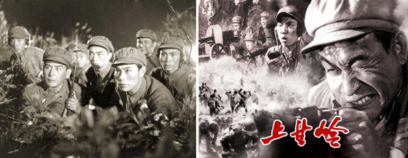 """Stills from the 1960 film """"Raid"""" (left) and 1956 film """"Shangganling."""" From Douban"""