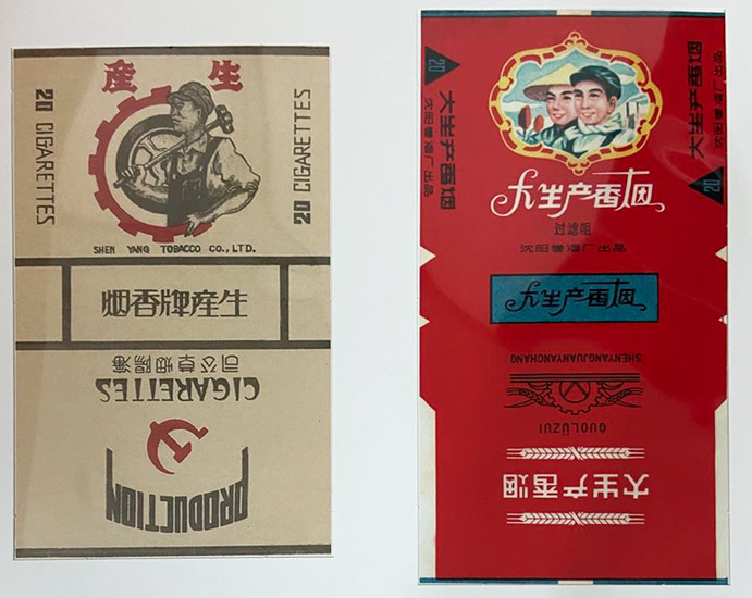 "Packages of ""Big Production"" cigarettes, made by the Shenyang Tobacco Company in the 1950s (left) and 1970s. Courtesy of the author"